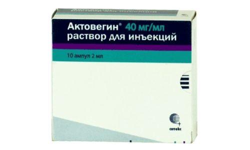 Актовегин 2 воздействует на глюкозу, выводя ее из клеток крови, оказывая антиоксидантное и антигипоксантное действие