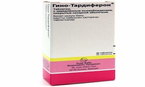 Гино-Тардиферон назначают при запущенной стадии геморроя