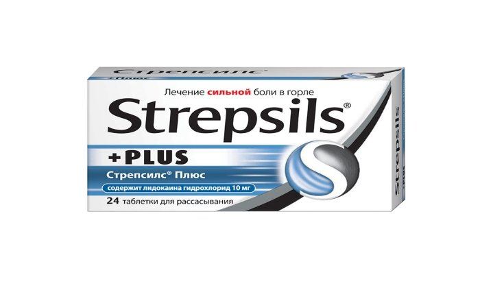 Аналог препарата Стрепсилс
