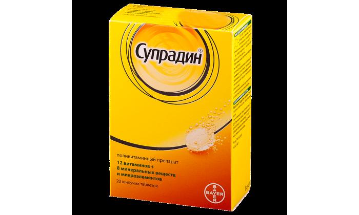 Супрадин - еще один витаминно-минеральный комплекс с содержанием цинка