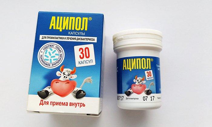 Штаммы живых ацидофильных лактобактерий из препарата Аципол способны вытеснять патогенную флору и угнетать ее рост