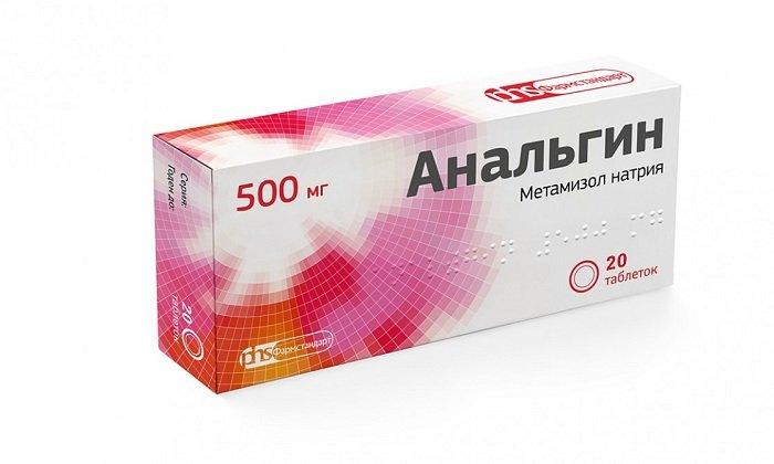 Анальгин применяется при головных болях, лихорадке, травмах