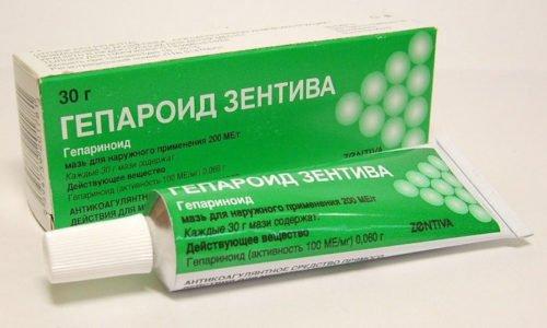 Гепароид зентива является противовоспалительным средством для местного применения