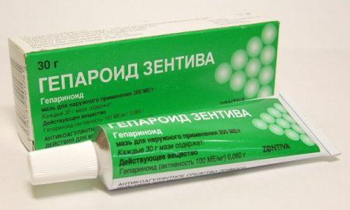 Гепароид - это лекарственное средство для устранения заболеваний вен