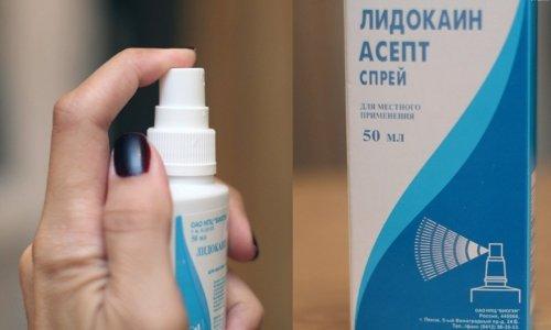 Лидокаин асепт - лечебный препарат, местный анестетик и сердечный депрессант, обладающий антиаритмическими свойствами