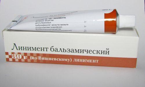 Мазь Вишневского применяют для лечения наружного геморроя