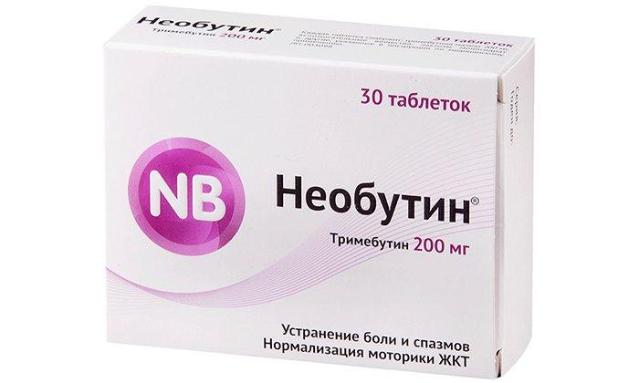 Единственный синоним препарата - Необутин, тоже содержащий тримебутин