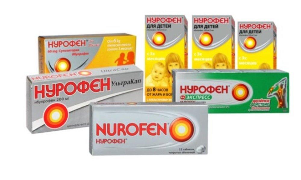 Ибупрофен понижает или повышает давление - СтраницаЗдоровья