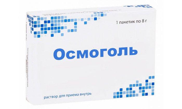 Осмоголь - средство в виде порошка, которое борется с симптомами запора
