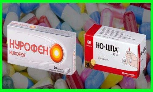Комбинированный прием Но-шпы и Нурофена назначается в случаях, когда одновременно требуются жаропонижающие, болеутоляющие и сосудосуживающие свойства препаратов