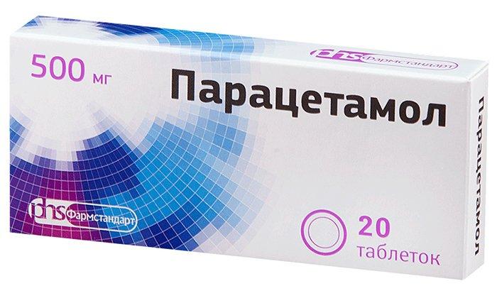Одноименный действующий компонент парацетамол способен в краткие сроки снять воспаление и снизить температур