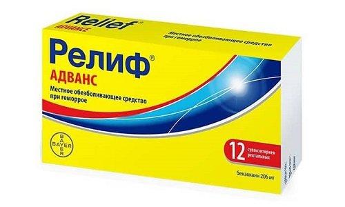 Препарат также используется перед проведением диагностических манипуляций