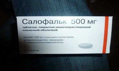 Препарат Месалазин (торговое название - Салофальк) относится к производным салициловой кислоты