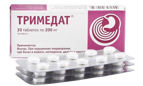 В аптеках продается Тримедат южнокорейского и российского производства, форма препарата для взрослых - круглые белые таблетки 200 мг