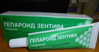 Гепароид