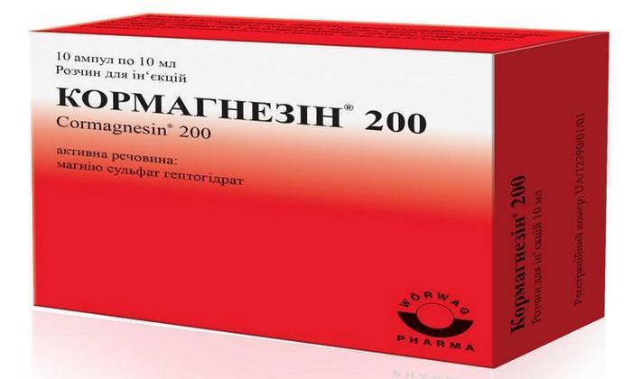 Кармагнезин препарат-заменитель магния сульфат