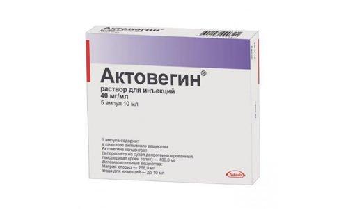 Актовегин 10 - средство, относящееся к группе препаратов, влияющих на метаболические процессы