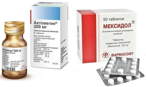 Актовегин и Мексидол - препараты, стимулирующие обменные процессы организма, а также улучшающие кровообращение и снабжение клеток кислородом