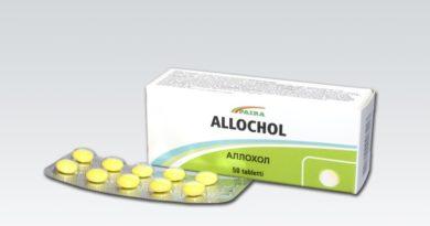 Что выбрать: Аллохол или Холензим