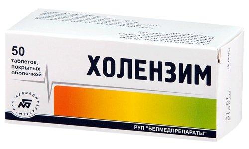 Холензим – препарат комплексного действия, нормализующий работу желчного пузыря