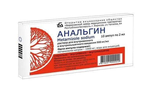 Для устранения боли при воспалении простаты можно использовать Анальгин