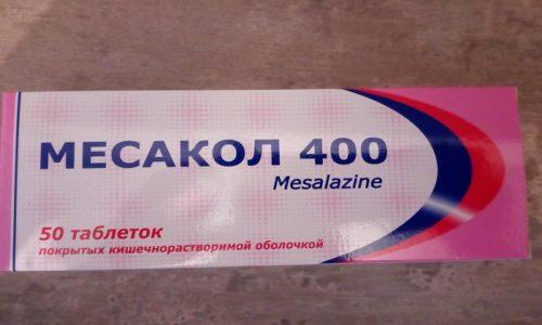 Месакол - один из аналогов препарата