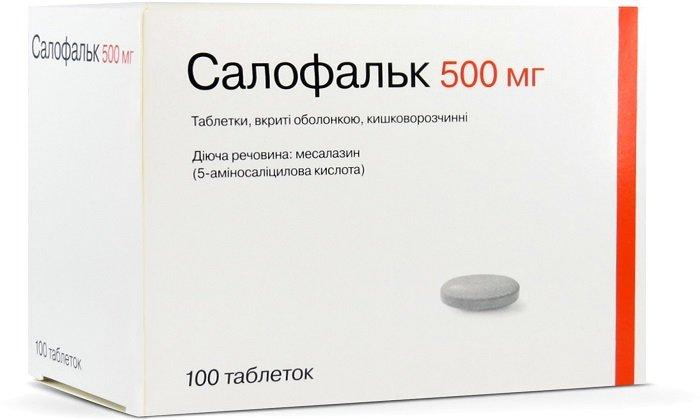 Кансалазин цена в Томске от 1052 руб., купить Кансалазин, отзывы и инструкция по применению