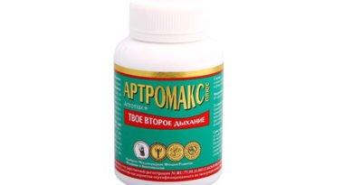 Как лечить геморрой средством Артромакс