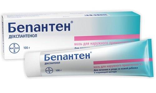 Другим средством со схожим терапевтическим действием является Бепантен