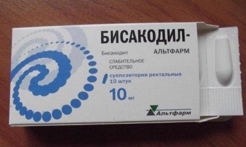 Решить проблему опорожнения кишечника, улучшить состояние при заболеваниях ЖКТ помогают свечи Бисакодил Альтфарм