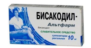 Как правильно использовать Бисакодил-Альтфарм от геморроя