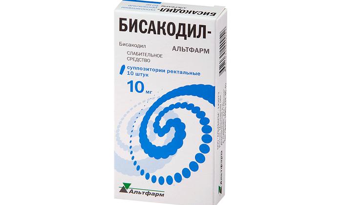 Бисакодил-Альтфарм используют при подготовке к оперативным вмешательствам