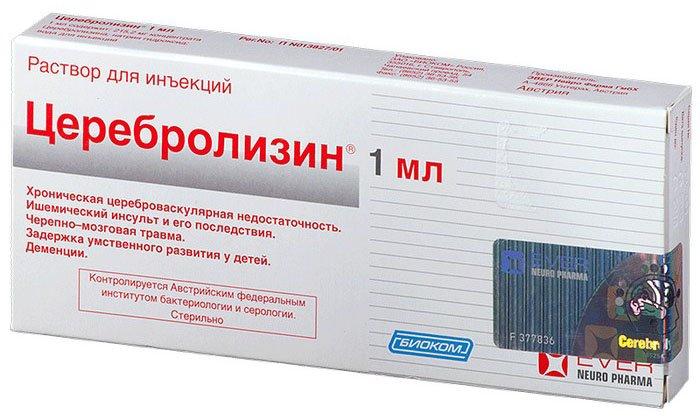 Более дешевый аналог Солкосерила - это Церебролизин и некоторые другие средства