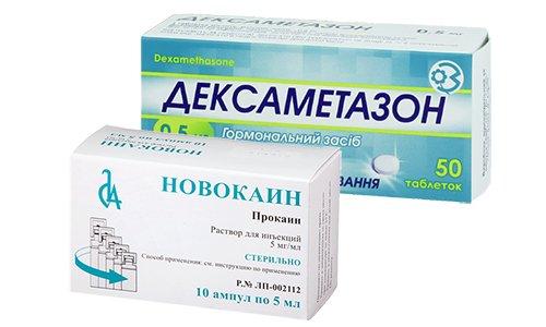 Дексаметазон и Новокаин - лекарства снимающие сильный болевой синдром