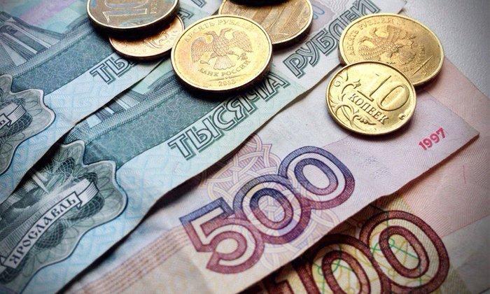Цена лекарства от 170 рублей