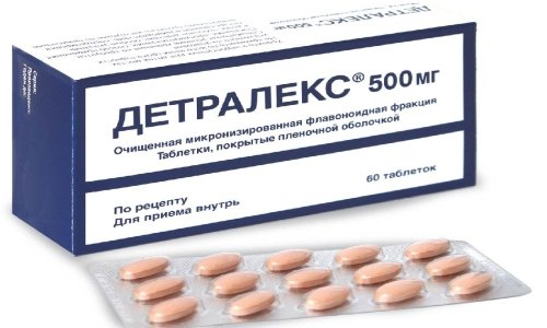 Таблетки Детралекс имеют овальную форму и оранжевый цвет