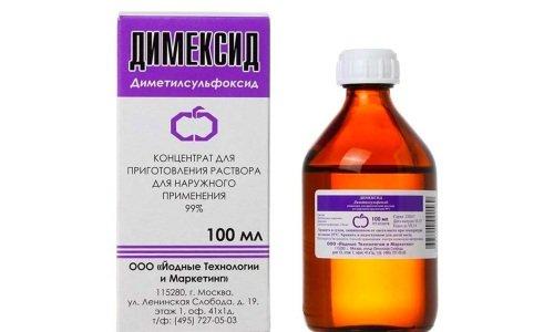 Димексид – препарат для наружного применения с противовоспалительным действием