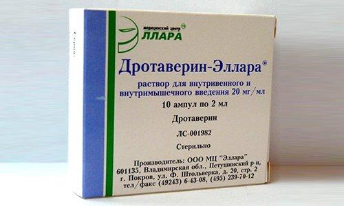 Препарат Дротаверин Эллара (Drotaverine allara) используется в лечении спазмов гладкой мускулатуры в органах желудочно-кишечного тракта