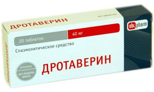Дротаверин 2 - спазмолитическое средство, воздействующее на гладкую мускулатуру