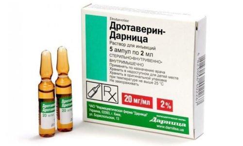 При введении Дротаверина может возникнуть такой побочный эффект как нарушение функций дыхательной системы