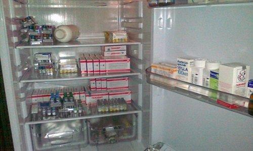 Мазь хранится в холодильнике подальше от детей