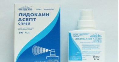 Препарат Лидокаин Асепт: инструкция по применению