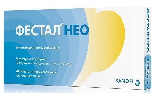 Препарат Фестал Нео 10000 предназначен для нормализации пищеварения