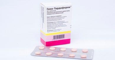 Результаты применения Гино-Тардиферон при геморрое