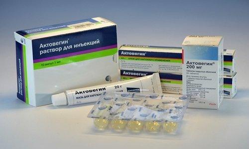 Актовегин выпускается в виде таблеток, мази и ампул для уколов внутримышечно или внутривенных инъекций