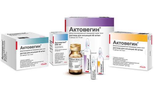 Актовегин выпускается в форме таблеток, растворов для инъекций, кремов, мазей, гелей