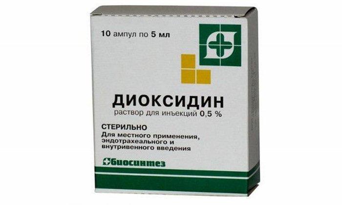 Диоксидин - это антимикробный препарат, производное хиноксалина
