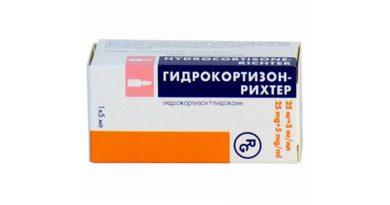 Как правильно использовать препарат Гидрокортизон-Рихтер