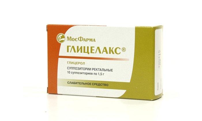 Глицелакс - слабительное средство в виде свечей для детей с 3 лет и взрослых