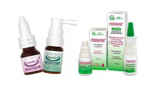 Чтобы предотвратить первые признаки простуды или гриппа можно использовать такие противовирусные препараты, как Деринат или Гриппферон